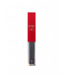 Набір грифелів для механічних олівців Caran d'Ache HB 0,7 мм (12 шт.)